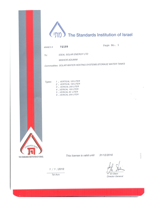 The standards Institution of Israel - 72199